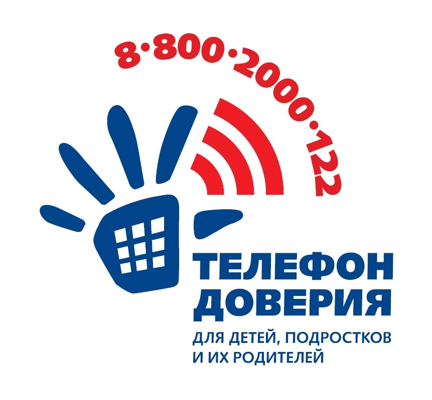 http://www.ya-roditel.ru/upload/files/telefon_doveriya.jpg